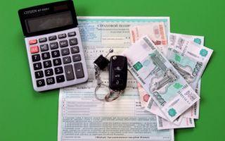 Можно ли вернуть деньги за неиспользованную страховку?