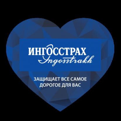 Преимущества оформления ОСАГО и КАСКО в «Ингосстрах»
