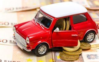 Как застраховать машину, которой более 10 лет?