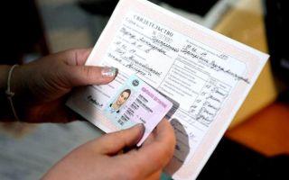 Кому нужно сдавать экзамен в ГИБДД после изъятия водительских прав?