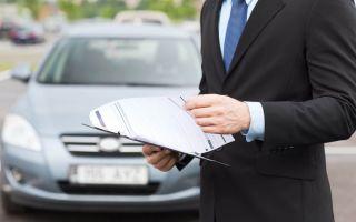 Всё о страховке вашей машины при выезде заграницу