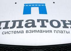 Взаимосвязь системы Платон и транспортного налога