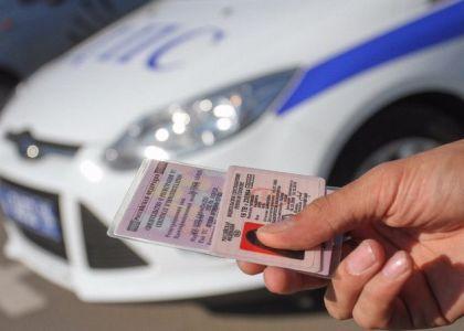 Что будет за управление машиной после лишения прав?