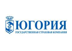 Как оформить электронный полис ОСАГО в страховой компании Югория?