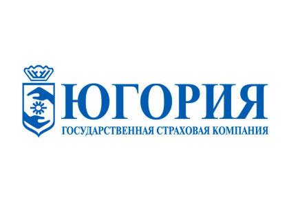 Югория страховая компания официальный сайт