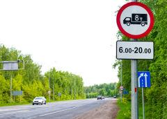 Какой штраф выпишут за знак, запрещающий движение грузового автотранспорта?