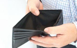 Что делать, если страховая компания мало выплатила по полису ОСАГО?