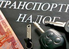 Какие санкции предусмотрены за несвоевременную оплату транспортного налога?