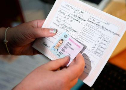 Как проверить удостоверение на сайте ГИБДД?