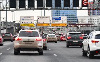 Какие штрафы введут для водителей РФ за проезд по платной трассе