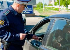 Какие санкции ожидают водителя за отсутствие документов на машину?