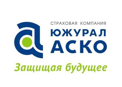 Как оформить электронную автогражданку в СК ЮЖУРАЛ-АСКО?
