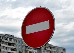 Чем грозит игнорирование знака «кирпич»?