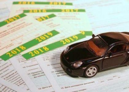 Страховка ОСАГО при покупке подержанного автомобиля
