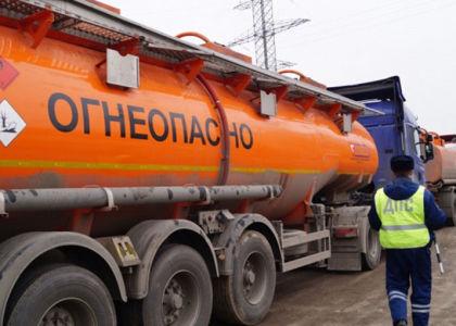 Какие будут санкции за транспортировку опасного груза без разрешающих документов?