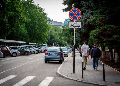 Как наказывают нарушителей парковки?
