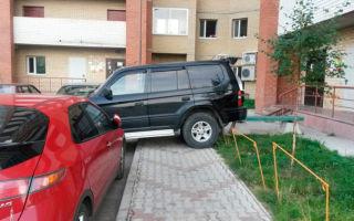 Насколько оштрафуют за оставленную на газоне машину?