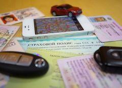 Сколько полисов автострахования должен иметь водитель?