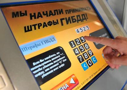 УИН – уникальный набор цифр, упрощающий оплату штрафов ГИБДД