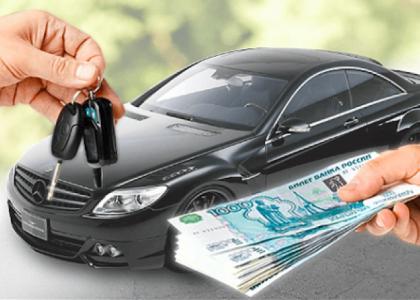 Как быть, если по проданному авто проходят штрафы?