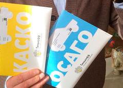 Электронный полис ОСАГО в «Тинькофф Страхование»: пошаговая инструкция покупки