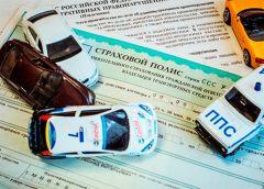 Что нужно знать о порядке страховых выплат?