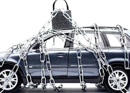 Как снять арест с машины, которую нужно зарегистрировать?
