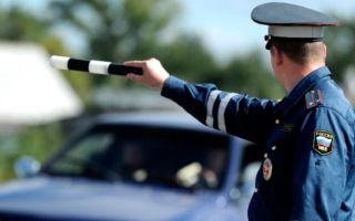 Как наказывают водителей за повторные правонарушения?