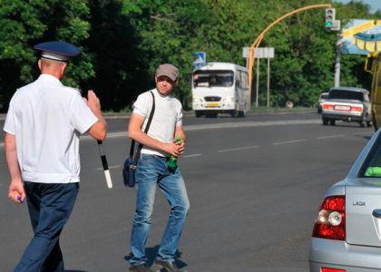 За что могут оштрафовать пешехода?