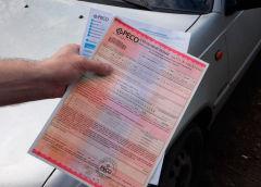 Оформление ОСАГО не автовладельцем: возможно ли?