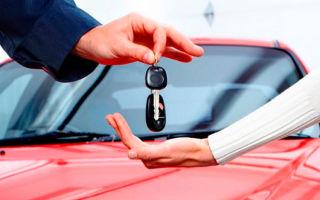 Какие наказания предусмотрены за передачу управления автомобилем другим водителям?