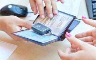 Чем грозит несвоевременная регистрация ТС?