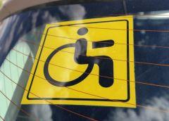 Какие льготы имеют инвалиды 2 группы при покупке автогражданки