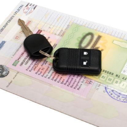Опасно ли покупать авто по дубликату техпаспорта?