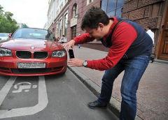 Как пользоваться мобильным приложением, фиксирующим нарушения парковки машин?