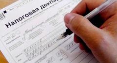 Как правильно заполнить декларацию по транспортному налогу?