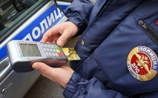 На каких сайтах можно узнать о долгах по штрафам ГИБДД?