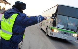 Особенности покупки полиса ОСАГО для автобуса