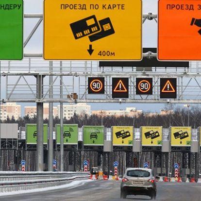 Оштрафуют ли за бесплатный проезд по платной дороге?