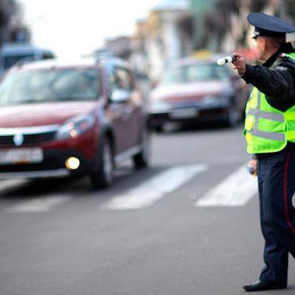 Как накажут водителя, не остановившегося по требованию сотрудника ГИБДД?