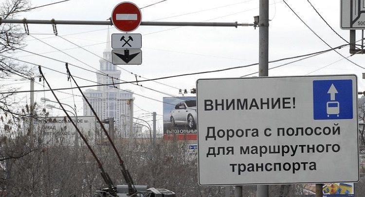Предупреждение о начале автобусной полосы
