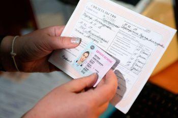 Наказание за вождение с фальшивыми водительскими правами