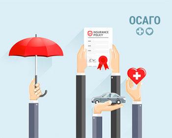 дополнительные услуги при оформлении страховки