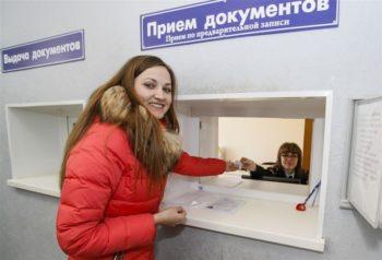 Подача документов на восстановление утерянного ВУ