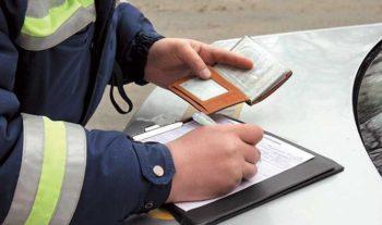 Размер штрафа за потерю водительского удостоверения