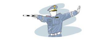 Жест сотрудника ДПС обозначающий требования остановить ТС
