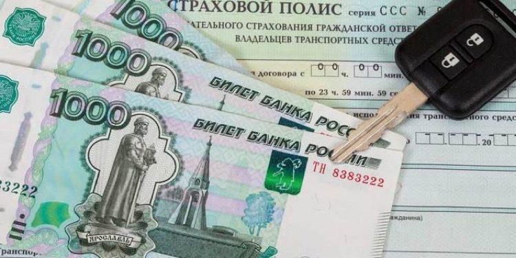 Деньги и полис