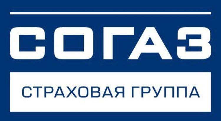 Логотип согаз