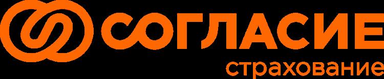 Логотип согласие