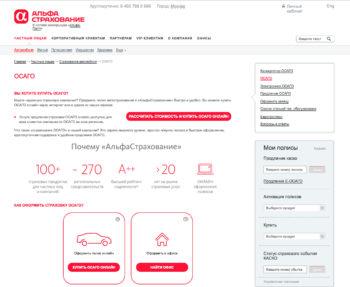 оформление электронного полиса обязательного страхования